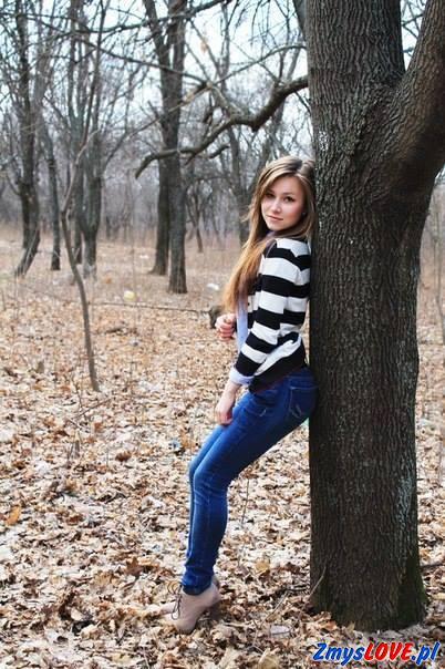 Iza, 17 lat, Skaryszew