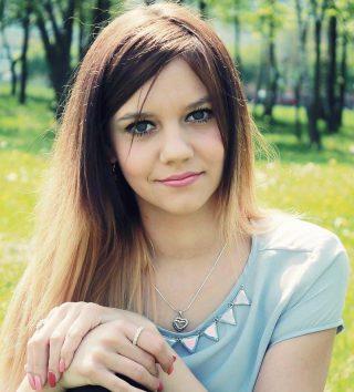 Kamila, lat 18, Gorzów Wielkopolski