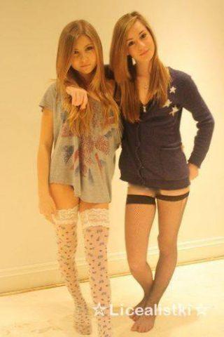 Judyta, Eliza, 16 lat