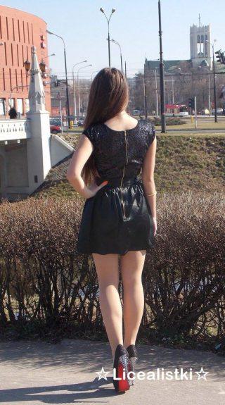 Iwona, 17 lat, Pobiedziska