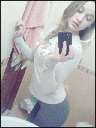 Julia, lat 18, Tuliszków