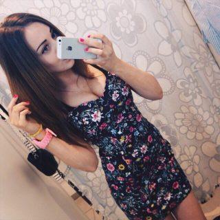 Ela, lat 18, Piaski