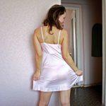 Monika, 26 lat, Bielsko-Biała