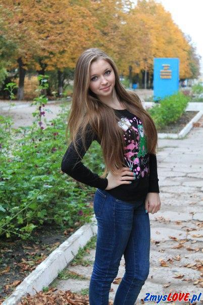 Kielce, lat 17, Kielce