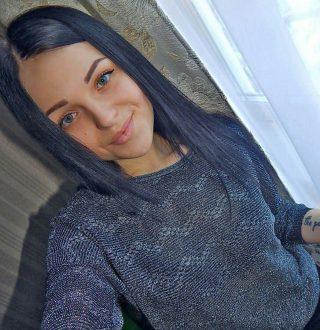 Kasia, 21 lat, Piwniczna-Zdrój