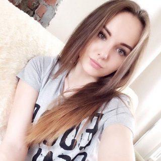 Kasia, 18 lat, Września