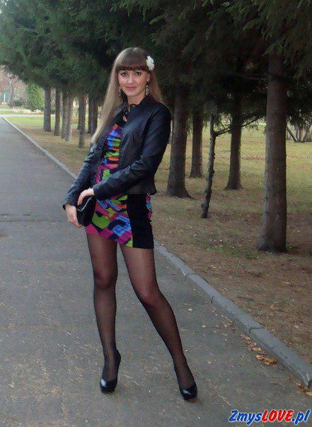Katarzyna, 25 lat, Łaziska Górne